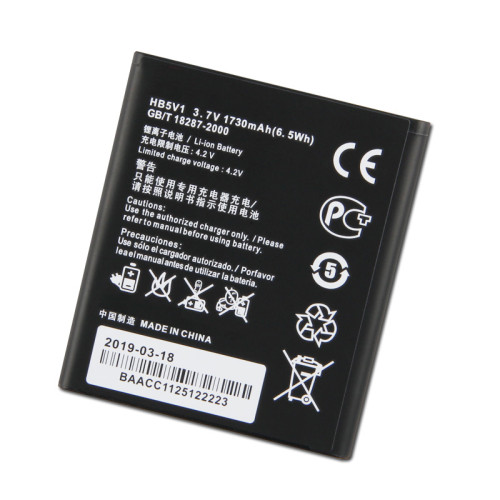 Made In China High Capacity 3.7V 1800mAh HB5V1/Y500 For Huawei Battery