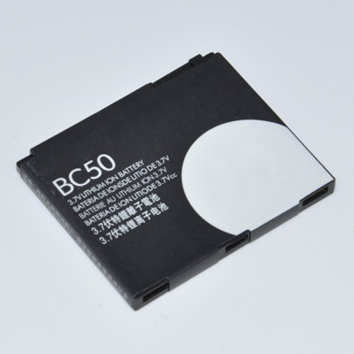 Latest mobile phone battery for MOTOROLA BC50