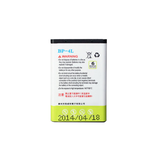 OEM Cell Phone Battery For Nokia BL-4L