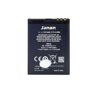 BL-5J 1550mAh Lithium Battery High Quality For Nokia