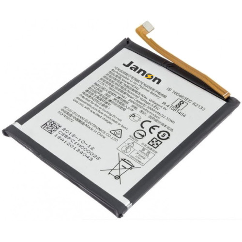replacement battery for Nokia 7.1