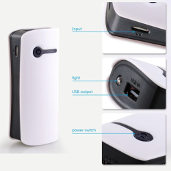Smart Power Bank 5200mah Power Bank With Suction Cup hw-pb-113 White