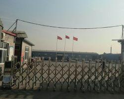Tianjin Shengdu Trade Co.,Ltd