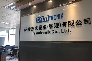 Shenzhen Samtronik Co.,Ltd