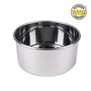 High-Quality Stainless Steel Round Cake Mold (Small) For The Kitchen