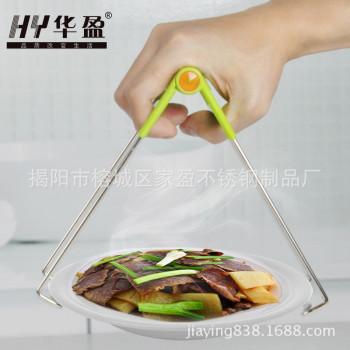 家盈厂生产直销多功能提盘夹 取盘器 取碗盘夹 万能夹 碗夹 混批