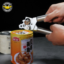 Hot Sale Stainless Steel Can Opener Comfortable To Grip For The Kitchen