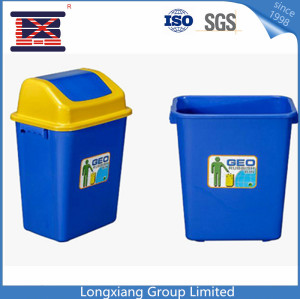 Factory Price Top Open High Quality Plastic Mini Waste Bin