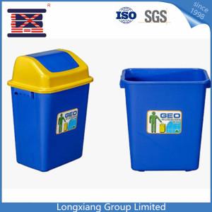 Factory Price Top Open High Quality Plastic Mini Waste Bin