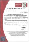 BUREAU VERITAS CERTIFICATE BV DDS検証