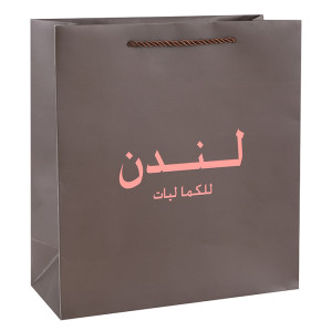 Luxury Unique Design Customized White Card Paper Bag with Three Strands Of Rope