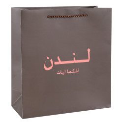 London Luxuries Customized Logo Paper Carrier Bags 2 Pantone Color Printing