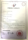 Certificado de patente de apariencia