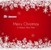 Sinbosen ti augura buon Natale e felice anno nuovo