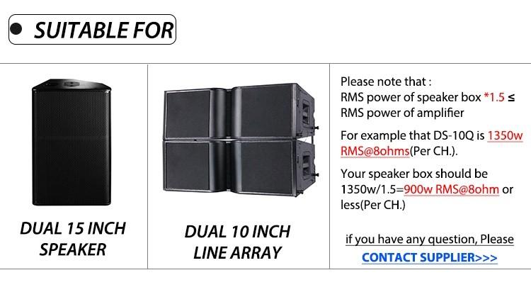 power amplifier line array