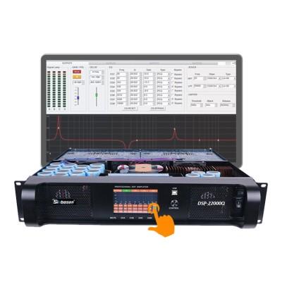 Sinbosen DSP module subwoofer amplifier 2500 watt X 4  DSP22000Q
