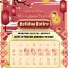 Sinbosen 2020 Festa nazionale cinese