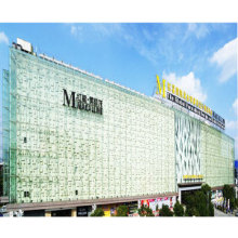 AoHong Glass the Glass Supplier for Chinese Biggest Home Decoration and Furniture Shopping Mall
