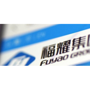 Fuyao Glass will invest another 30 million in Russia.