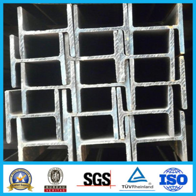 galvanized steel H beam with high zinc coating