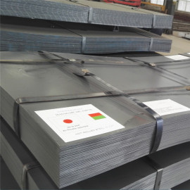 Hot rolled carbon mild steel plate with different grade