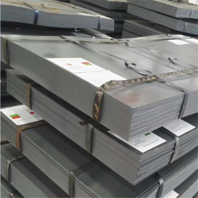Carbon/mild hot rolled steel plate