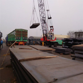 hot rolled Q235B steel plate price per ton