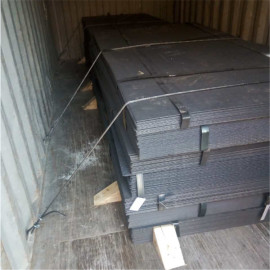mild steel plates   for  factory price