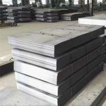 Q235B  Hot Rolled Metal Steel Plate