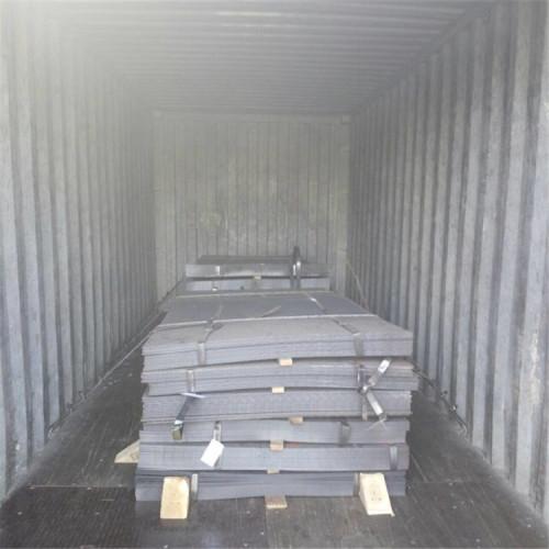 Steel checker plate/Rentai checker