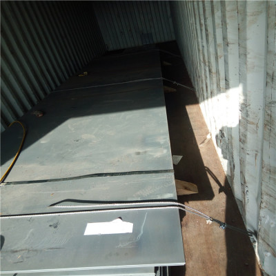 On Sale High Quality  Hot Rolled Steel Plate q235a