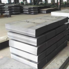 MS Carbon Steel PlateQ345b/Q275JR/ST52