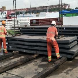 MS black steel sheet 6/8/10/12*1500*3000--12000mm