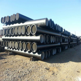 ISO2531 ductile iron pipe