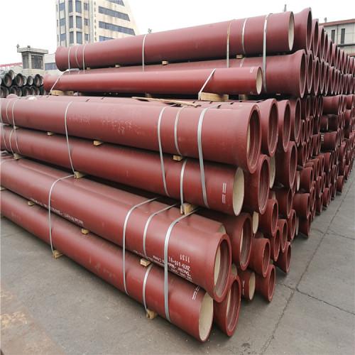 EN598 Sewage pipe