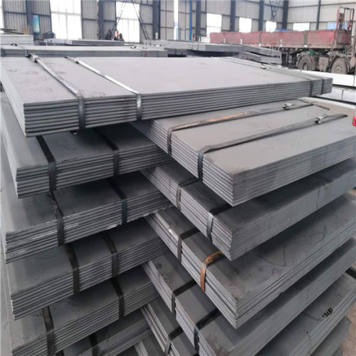 ASTM GR50  hot rolled Steel plate