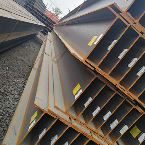 Hot sale hot rolled carbon steel H beam