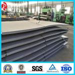 Qian'an Rentai Metal Products Co.,Ltd