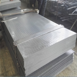 Checkered Plate for Anti-Skid and Decoration