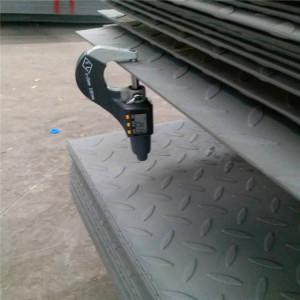 hot rolled pattern steel plate