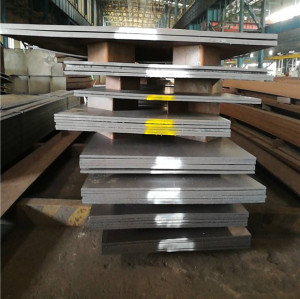 ASTM A588 Steel plate for structure steel construction