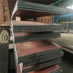hot rolled steel base plate sufacing chrome bimetal wear plate