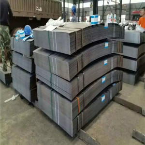 Q235 A36 Hot rolled / Cold Rolled ms carbon steel plate