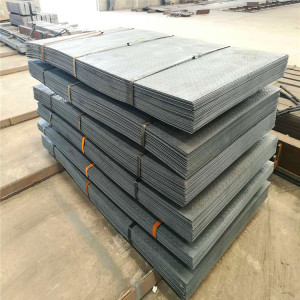 hot rolled chequered plate China supplier