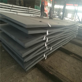 12mm Mild Steel Sheet / Ship Steel Plate price