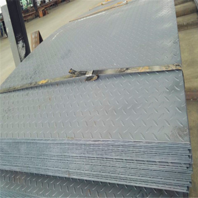 Tear Drop Chequered MS Carbon Steel A36 Q235 3mm Steel Plate Price