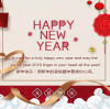 Best Wishes For New Year's Day To Every Friend