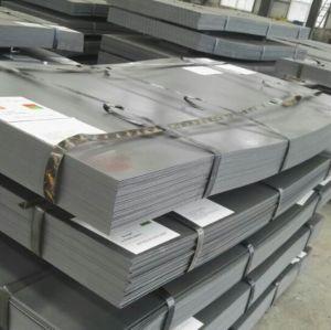 Q235B STEEL PLATES