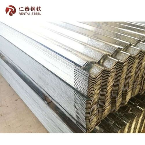 Corrugated Steel Price For Sheet Metal Roofing