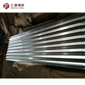 Color Coated Galvanized Corrugated Sheet